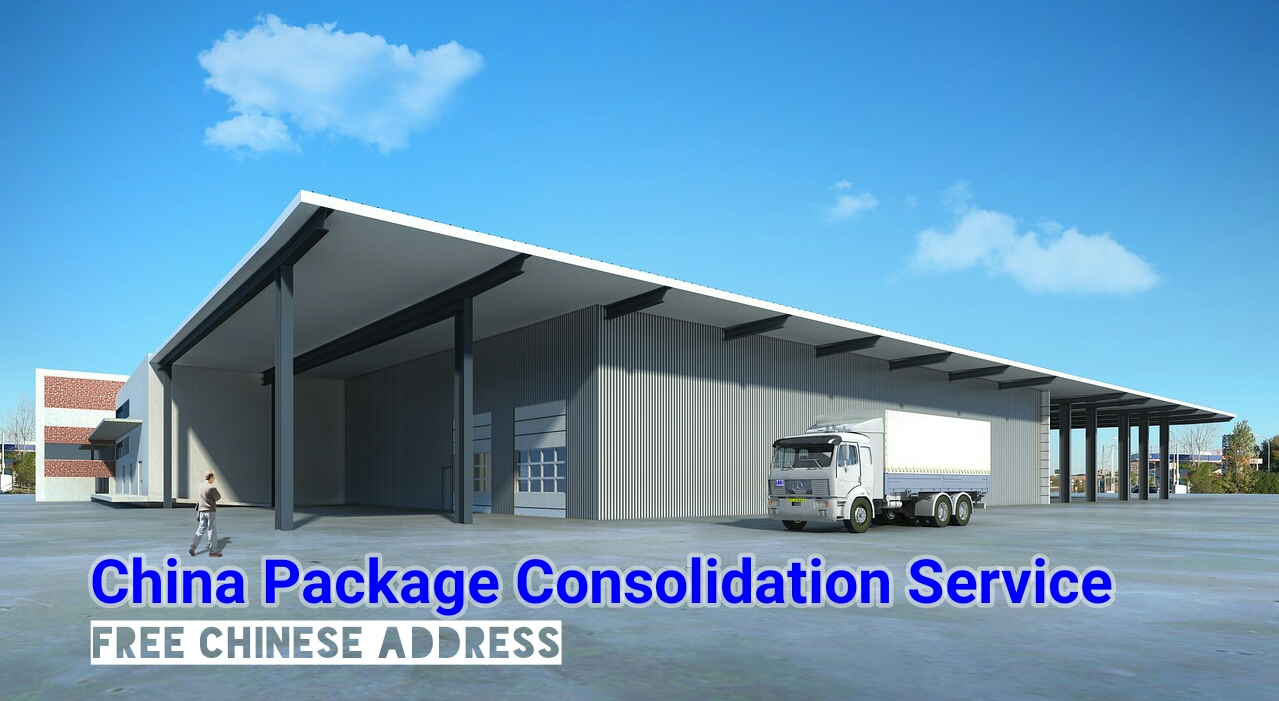 China Consolidation Service & Forwarding - MyCn.co